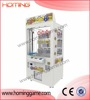 /product-detail/2014-new-game-gift-key-master-prize-vending-machine-casino-slot-machine-hot-sale-game-machine-prize-vending-game-machine-60048166357.html