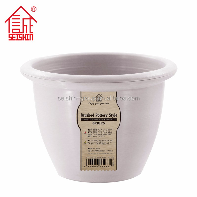 Simple Style Selling Plastic Decorative Round Tub Garden Planter Indoor Flower Pot