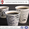 Paper Products Coffee Paper Cup Inspection