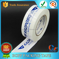 Offer Printing! Custom Size Bopp Adhesive Packing Products Colored Barrier Tape for Warning