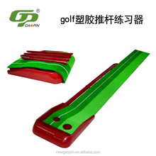 High quality indoor plastic golf putting/swing trainer ,golf practice mat, factory price