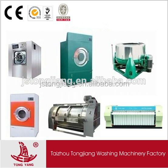2014 New Style hotel used commercial laundry equipment( washing ,drying, extracting, ironing machine )