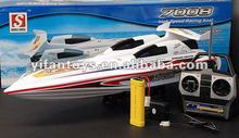 DOUBLE HORSE 7008 RC BOAT