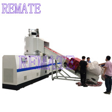 Waste or new PE film PP BOPP bag plastic pelletizer machine for recycling