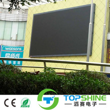 TS New product Technology 3in1 DIP P6 P8 P10 smd outdoor led screen led display module full color