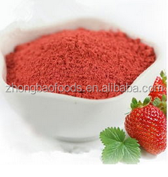 cheapest/good flavor/wholesale/ freeze dried strawberry with Haccp/Brc certications for ice cream/restaurant/dessert/drinks