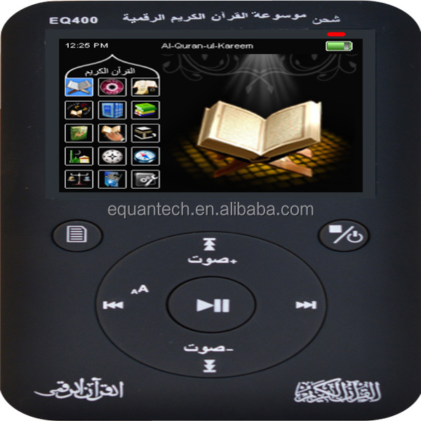 Color Digital Quran holy digital quran mp3 mp4 player