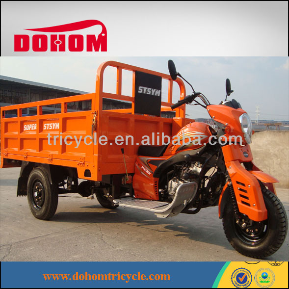 DH200ZH-6 three wheel motorcycle 250cc water cooled,mini truck,three wheeler motorbikes