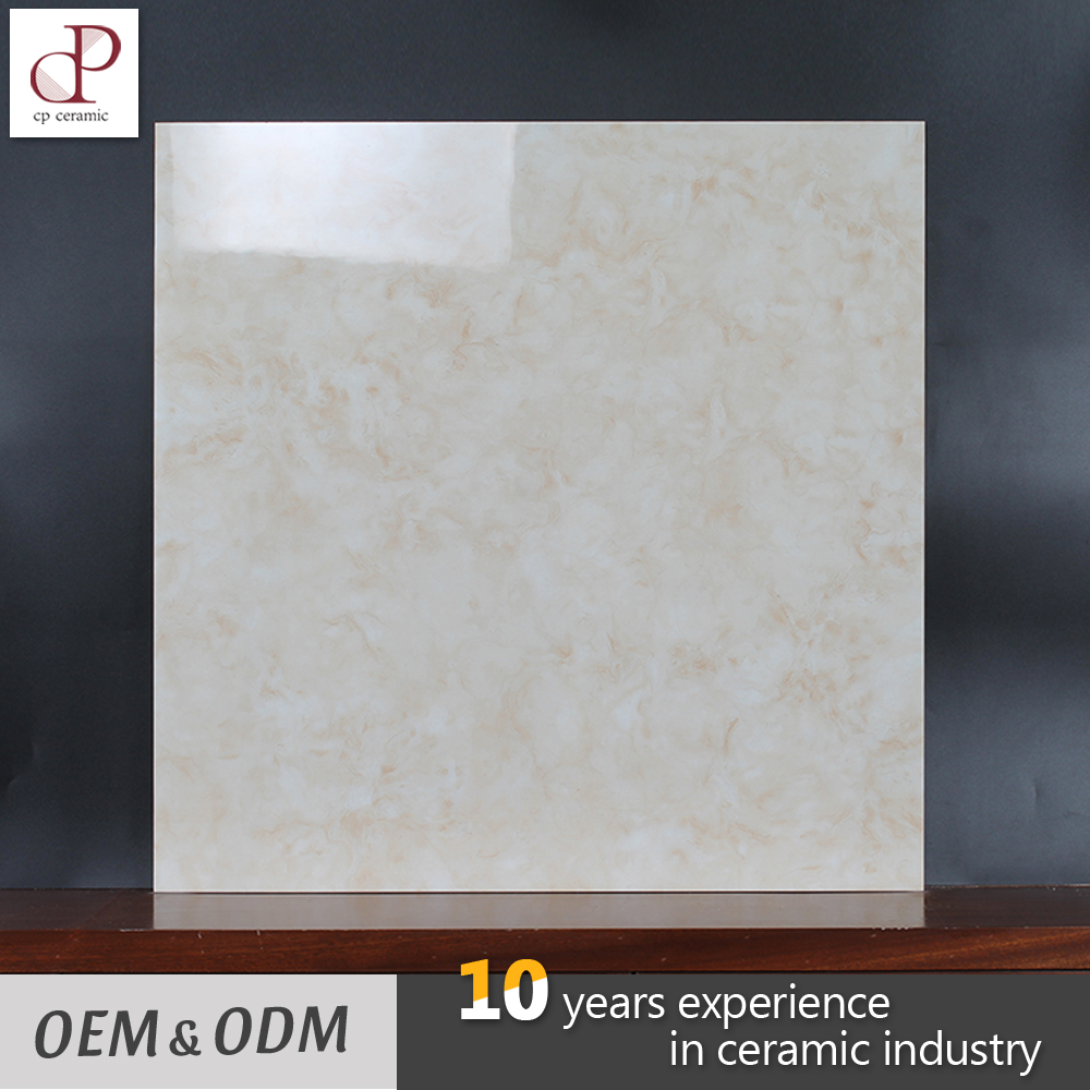 Commercial Grade Floor Tile Buy Cheap 32X32 Porcelain Tiles For Saudi