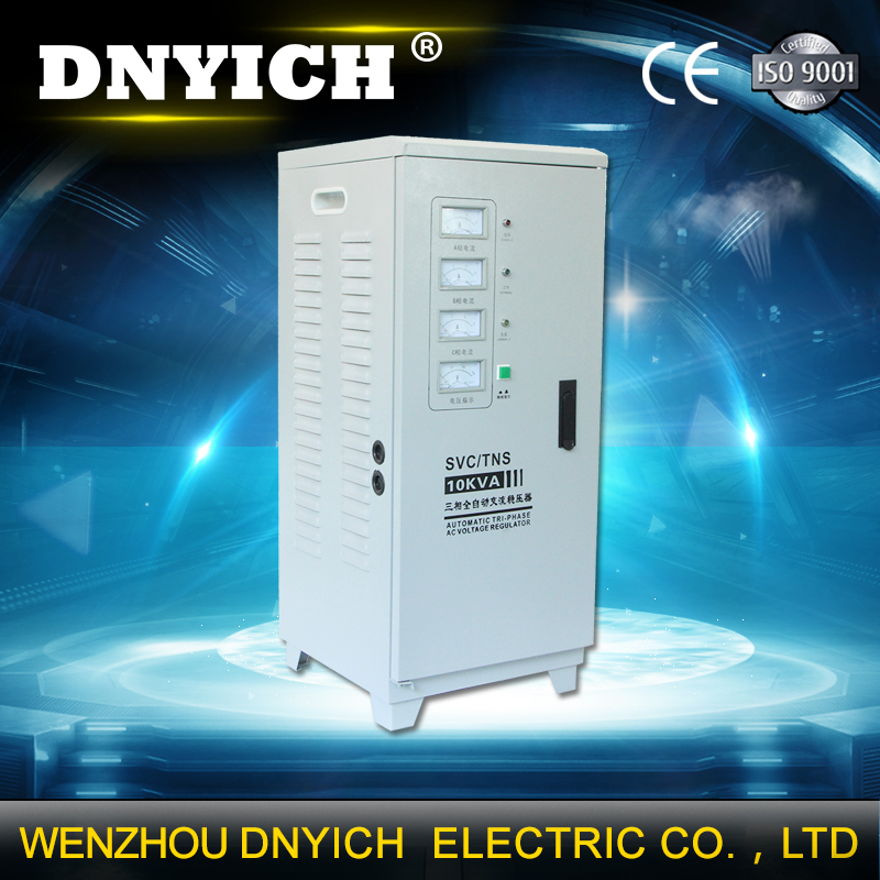 Contact Supplier Chat Now! Automatic Voltage Regulator,Automatic Voltage Stabilizer,automatic voltage regulator 380v 10kw,80%