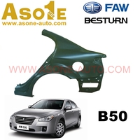 METAL STAMPING BODY PARTS FAW BESTURN B50 CAR REAR FENDER