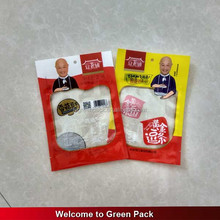 Vivid color printing plastic three side seal bag for dried tofu snack and bean curd