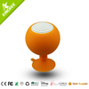 guangdong factory bluetooth speaker with suction cup holder
