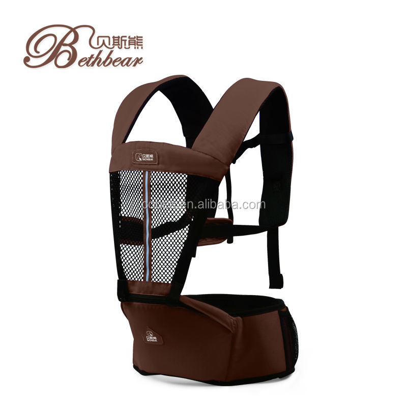Mult-function Comfortable Baby Carrier Hip Seat