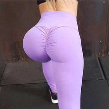 Custom Private Label Fitness Clothing Sexy Women Elastic Band Yoga Pants Scrunch Butt Leggings