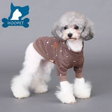 2017 Newest Style Crochet Dog Clothes Sport Dog Apparel Pet Clothing
