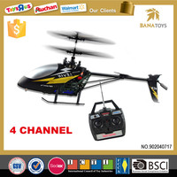 Top sale 4 Channel long flight time rc helicopter