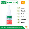 Yantai fast super power glue for plastic