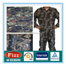Military camouflage fabric for Poland