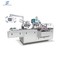 Quality products food packing automatic carton box sealing machine price