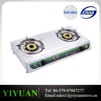 DY YYA-04 0.4MM Stainless steel gas cooke gas stove , burner range