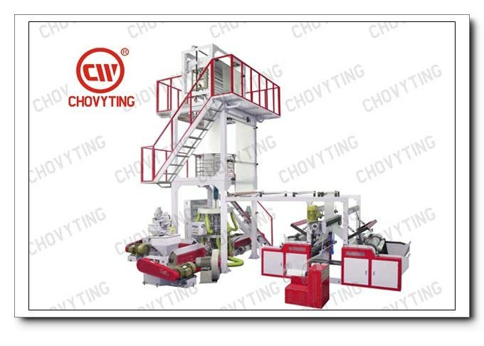 PLASTIC CO-EXTRUSION ROTARY DIE-HEAD FILM BLOWING MACHINE