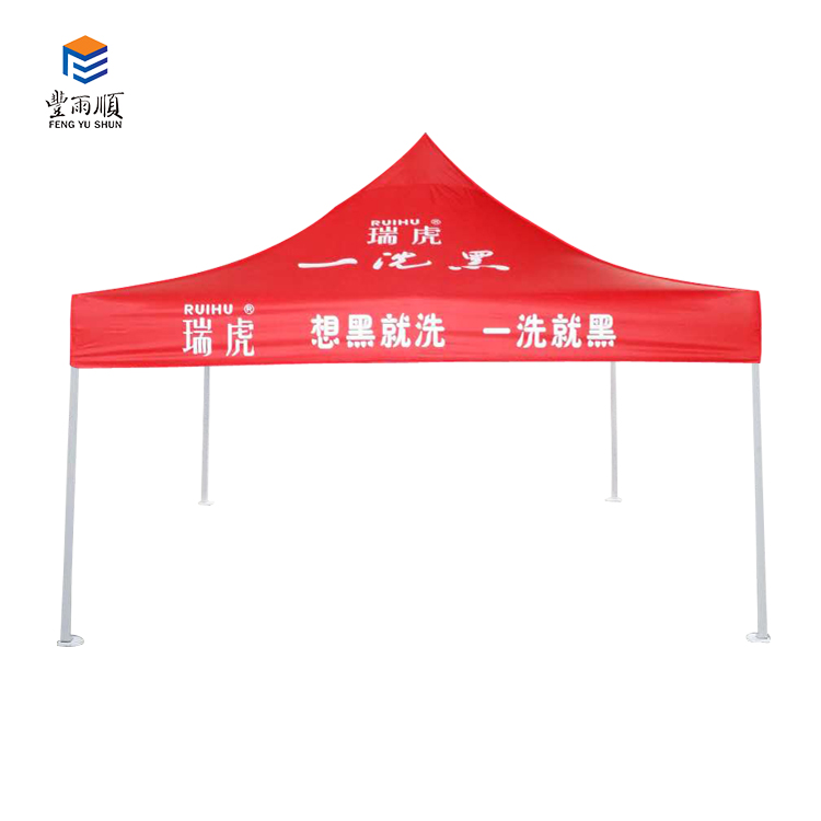 Cheap customized trade show folding tent for promotion,manual assembly gazebo carnival tent large canopy