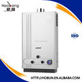 China manufacture provide 12L forced exhaust natural gas water heater for home
