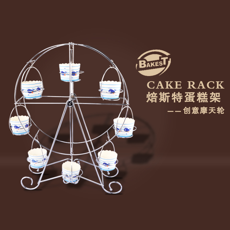 0011 stainless steel ferris wheel shape metal wedding cake stand
