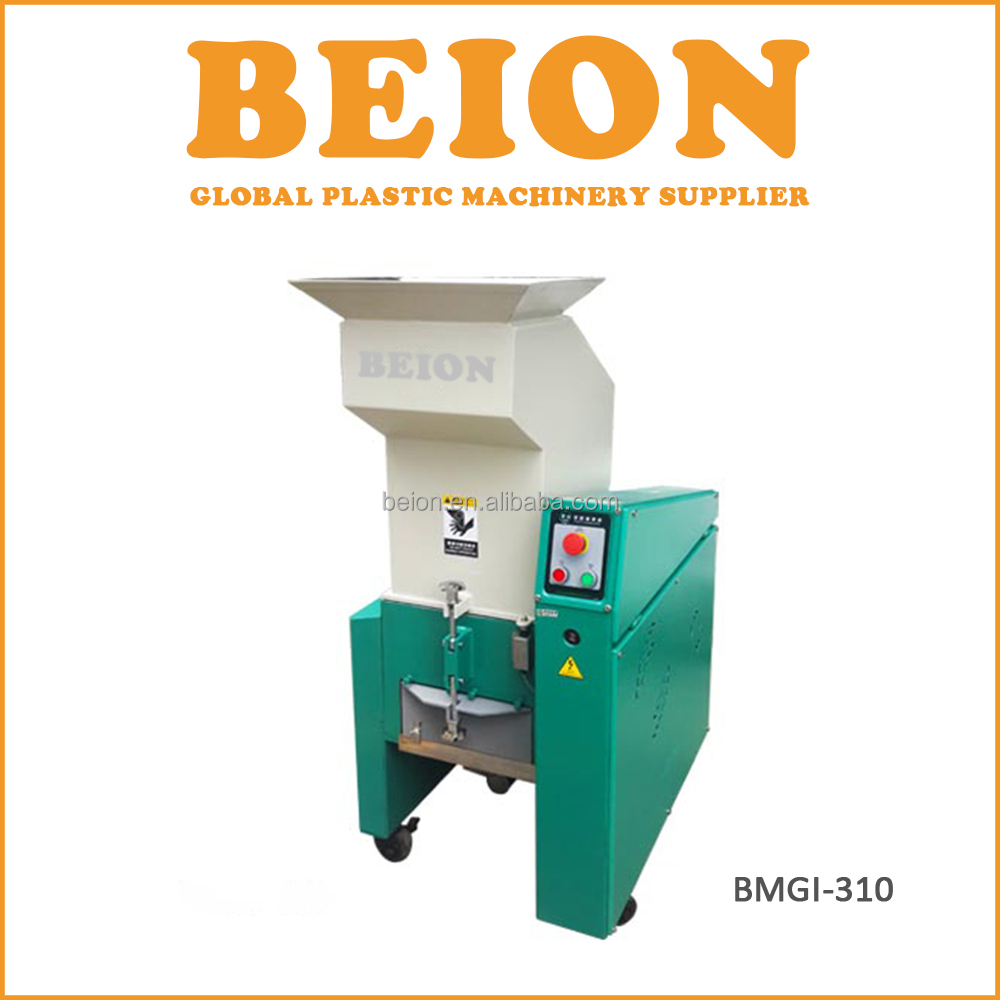 BEION pe pp sprue 1.5kw small plastic granulator for sale high quality