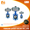 Best quality wafer type pneumatic control butterfly valve manufacturer price