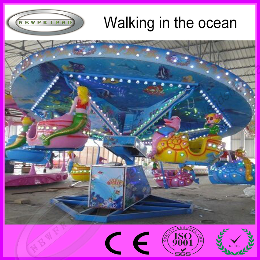 China children fun game Attractive kids loved Indoor&outdoor family game rides garden amusement rides Ocean