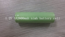 1.2V AA2600mah nimh rechargeable battery cell low price