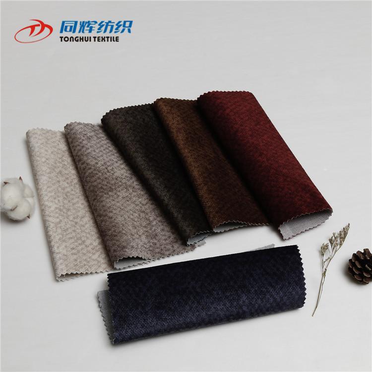 Custom Upholstery Super Soft Printing Micro Jacquard Polyester Sofa Velvet Fabric