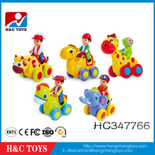 Huile toys wholesale friction toy plastic animal toy car for kids HC347766