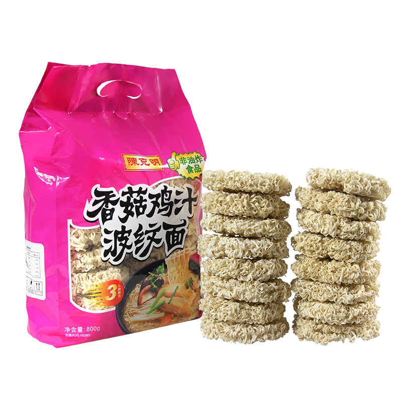 Bulk instant noodle with chicken flavour