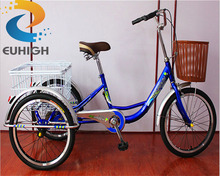 New models cheap price three wheeler cargo tricycle