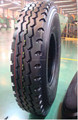 LONG LIFE ALL STEEL RADIAL TRUCK TIRE FROM FACTORY 12R22.5 HS268