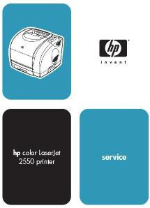 Q3702-90923 Manual-Service for the HP Color LaserJet 2550N printer parts