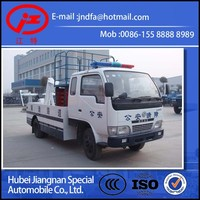 Dongfeng DFAC Multi Function 3T Tow