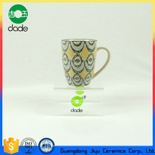 Ceramic Material Eco-Friendly Feature Porcelain Cups with handle