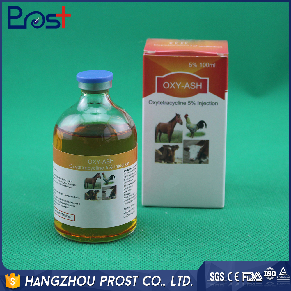 Alibaba China Oxytetracycline Cattle Injectable