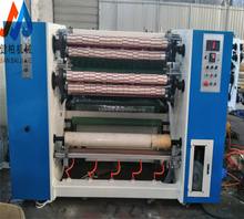 Ultra transparent tape slitting machine ,sound insulating hood,Automatic labeling,