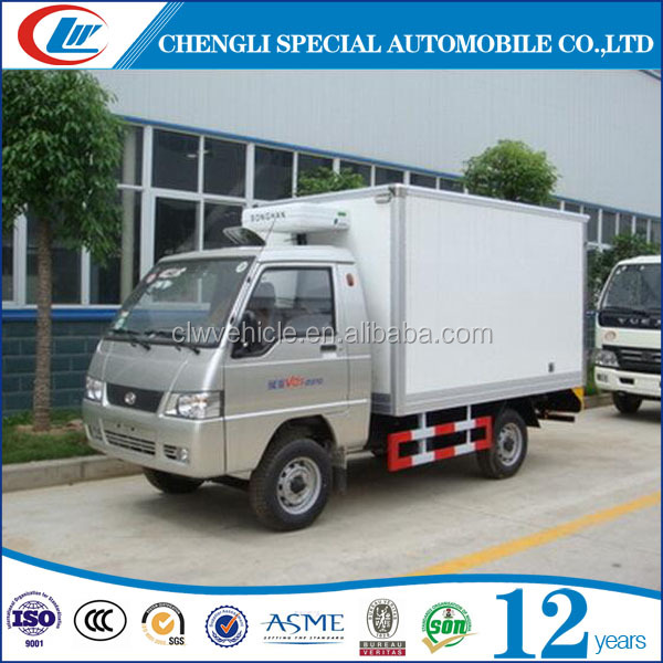 1T 1tons Freezer truck Mini refrigerator truck Mobile refrigerator van for sale