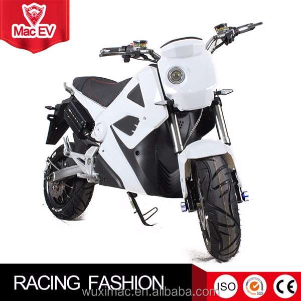2017 new style high power electric motorcycle for adult
