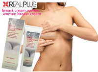 Beauty shape up sexy ladies breast larger breast tight massage cream
