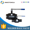China supplier heating system dn40 water ball valve