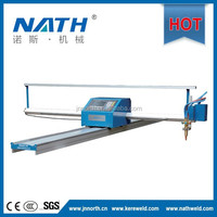 NHC-1525 portable plasma cutting machine/metal cutting machine/cnc plasma cutting machine