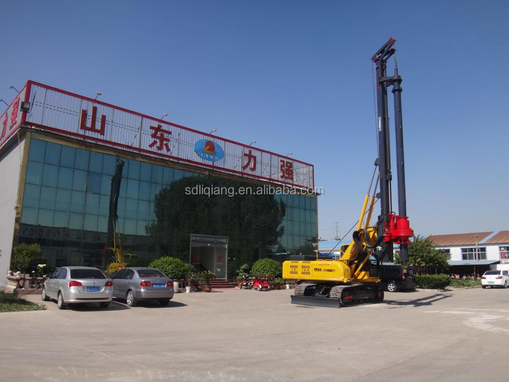 machine lock lever rotary drilling rig