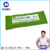 Gel Ice Mat Cold Pack Cooling Pads nylon hot cold therapy